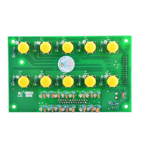 HX-W2按键板