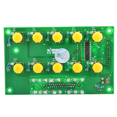 HX-W3按键板
