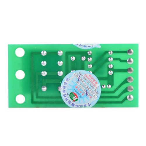 SF-ZS70断丝保护板(2)