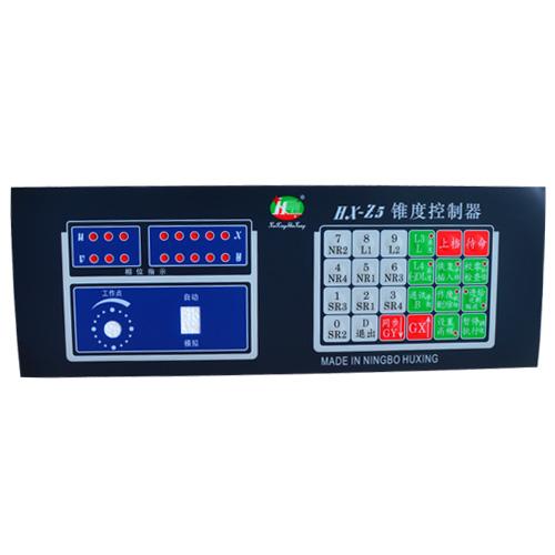 控制器面膜HX-Z5