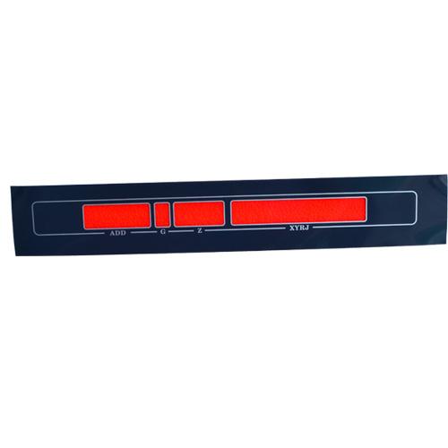 控制器面膜-显示板