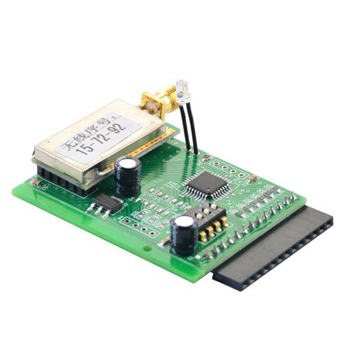 内置无线接收板(3)